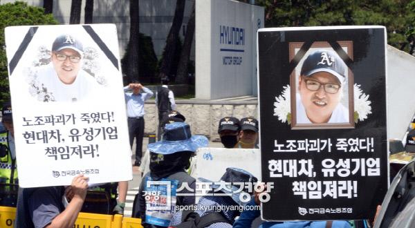 유성기업 노조원들이 지난해 5월 서울 양재동 현대자동차 본사앞에서 노조파괴 공작을 벌이는 현대차와 정몽구회장의 처벌을 촉구하며 농성을 벌이고 있다. 김정근 기자