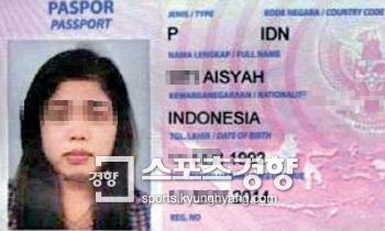 사진=인도네시아 매체 쿰푸란 캡쳐
