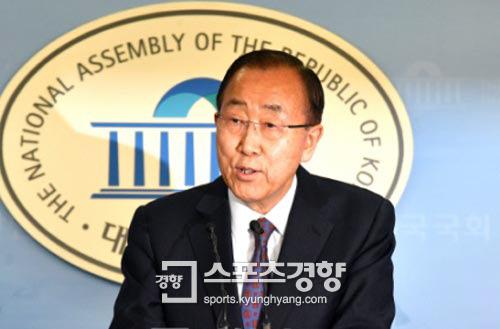 반기문 전 유엔 사무총장 |권호욱 선임기자