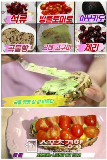 이샘의 뷰티푸드 '퓨티샘' (영상=비아이콘 제공)