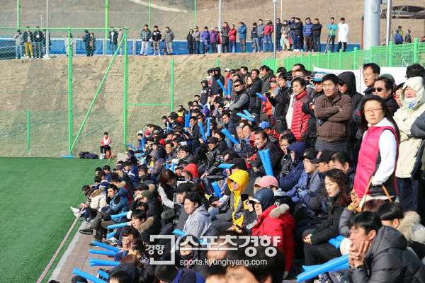 지난 2월26일 이충레포츠공원에서 열린 평택시민축구단-부여FC전에 많은 팬들이 몰려 경기를 관전하고 있다. 대한축구협회 제공