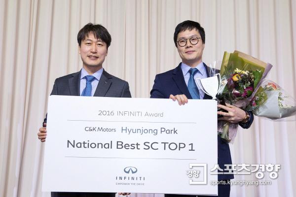 """인피니티 코리아, '인피니티 어워드' 개최…""""준중형 프리미엄 크로스오버 Q30 상반기…"""""""