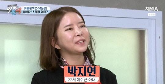 이수근 아내 박지연씨/채널A <아빠본색>