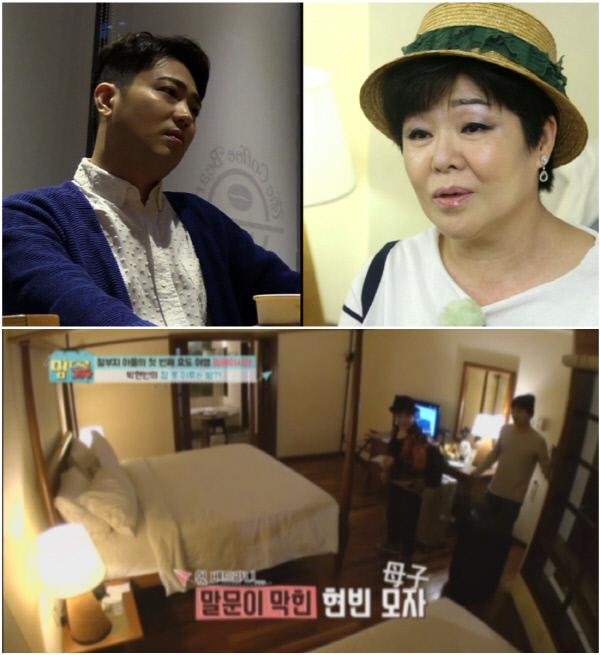 '맘대로 가자' 가수 박현빈 母子…'한 침대 써야한다'는 말에 동공지진