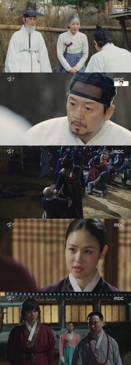 20일 방송된 '역적'에서 홍길동 일행은 빠르게 세력을 키워갔다. 사진|MBC 월화드라마 '역적: 백성을 훔친 도적' 영상 갈무리