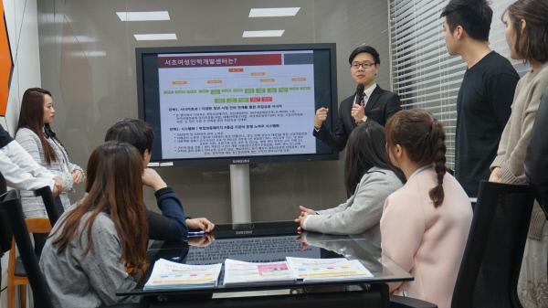 서초여성인력개발센터 관계자가 학생들에게 취업역량개발센터 운영방안 등을 설명하고 있다.