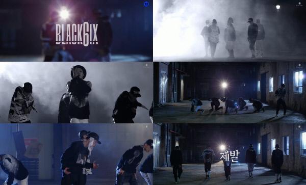 그룹 '블랙식스' 뮤직비디오 사진. 제이지엔터테인먼트