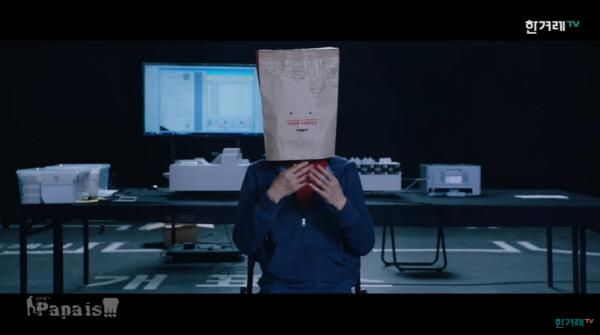 사진|유튜브 채널 '한겨레TV' '[김어준의 파파이스#141] 더 플랜' 영상 갈무리