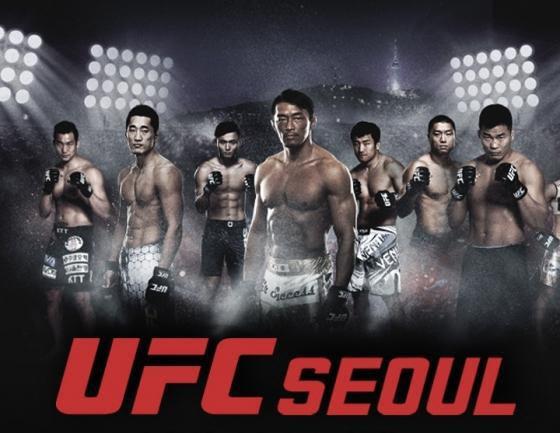 종합격투기대회 UFC에서 승부조작 미수 사실이 드러나 경찰이 수사에 착수했다.