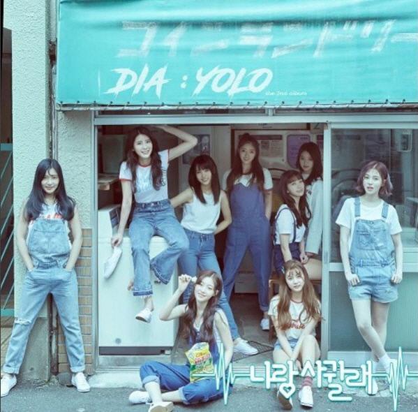 다이아가 새 앨범 'YOLO'로 컴백한다. /다이아 인스타그램 갈무리