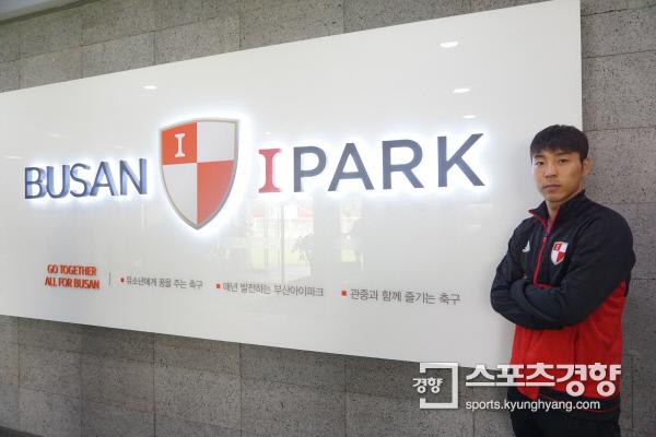 부산 아이파크 공격수 이정협이 20일 클럽하우스에서 진행된 인터뷰에서 올시즌 대표팀에서의 선전과 클래식 승격에 대한 강한 의지를 밝혔다. 부산 아이파크 제공