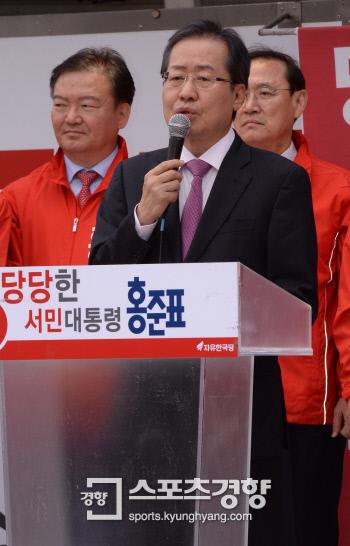 20일 오전 자유한국당 홍준표 대선후보가 인천시 남동구 종합터미널 앞에서 유세를 펼치고  있다. |인천 김기남 기자 kknphoto@kyunghyang.com