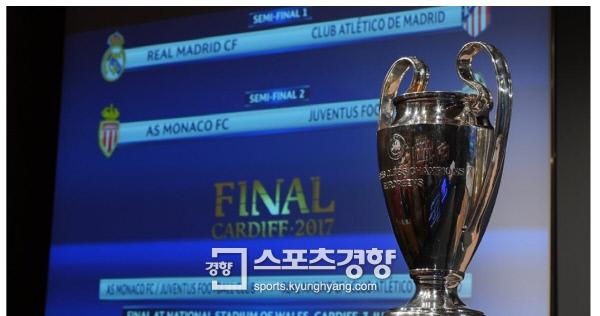 2016~2017 유럽챔피언스리그 4강 대진표.