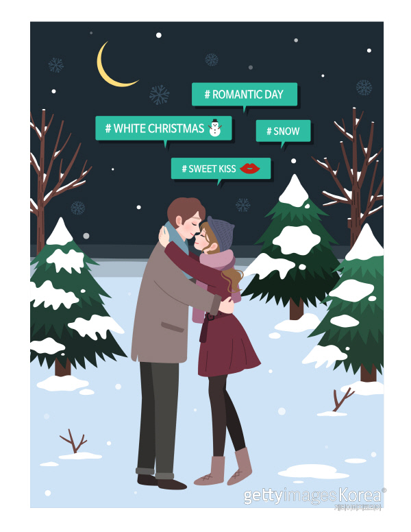 [메이스의 아는 만큼 보이는 연애] 크리스마스에 뭐하셨어요?