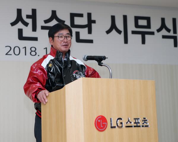 LG 트윈스 류중일 감독. LG 제공