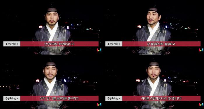 """주상욱, '대군' 종영 소감 """"생각지 못한 큰 사랑 감사해"""""""