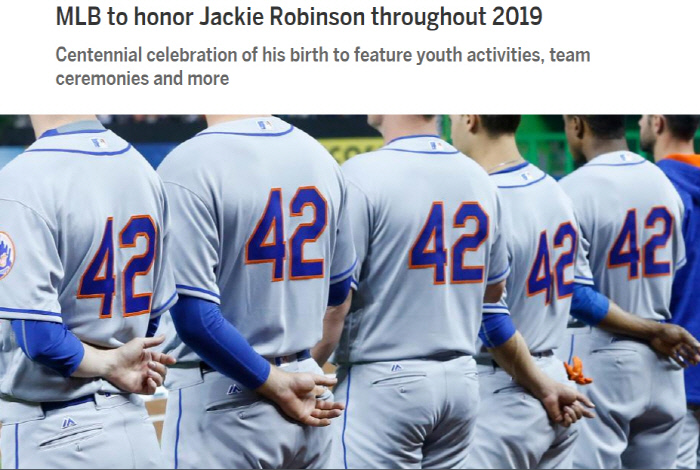 MLB.com 홈페이지 갈무리