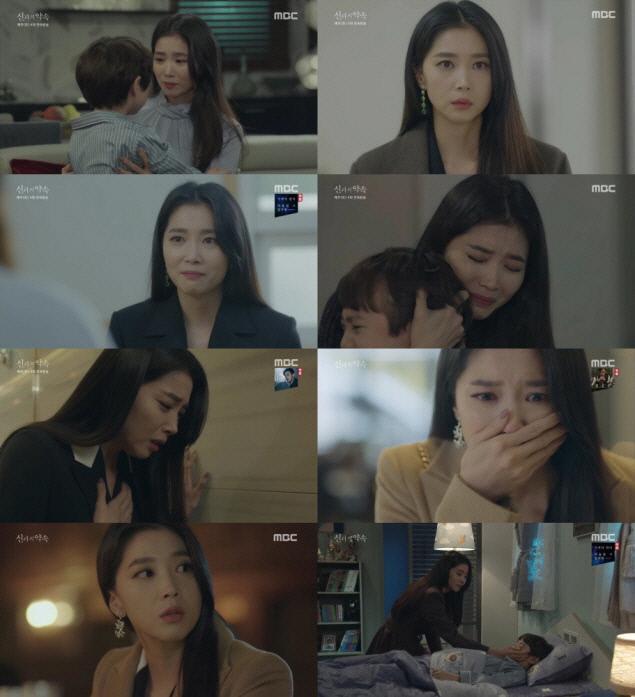 '신과의 약속'에 출연하고 있는 오윤아. MBC 캡처