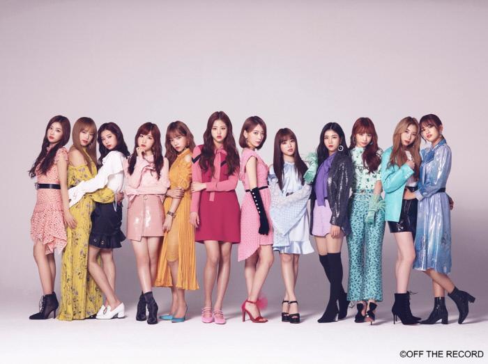 '화려한 日데뷔' 아이즈원…오리콘 데일리 1위, '엠스테' 출격   인스티즈