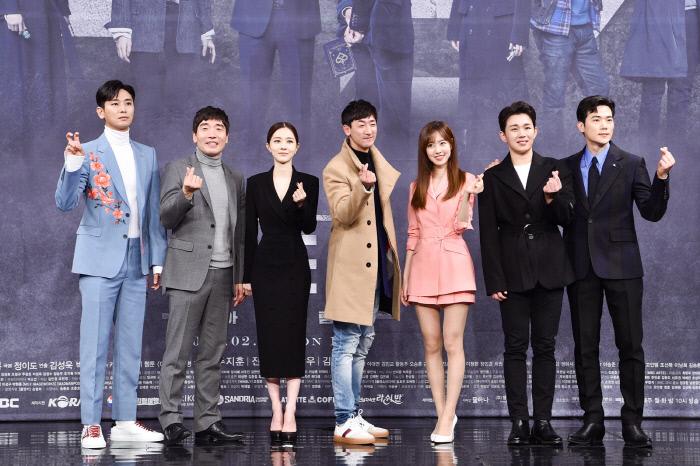 MBC 월화극 '아이템' 출연진과 김성욱 PD.