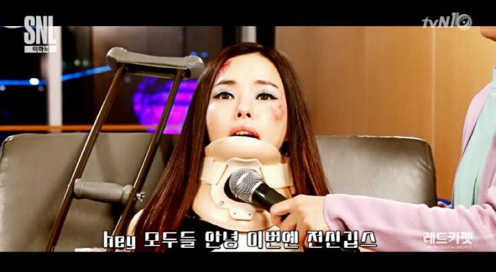 'SNL코리아7'. tvN 제공