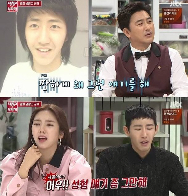 JTBC방송캡처