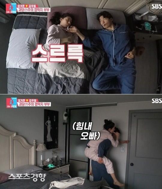 '동상이몽2' 정겨운·김우림 출연 둘러싼 불편한 시선