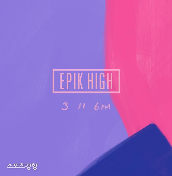 힙합그룹 에픽하이 신보 발매 일시관련 포스터. 사진 에픽하이 SNS