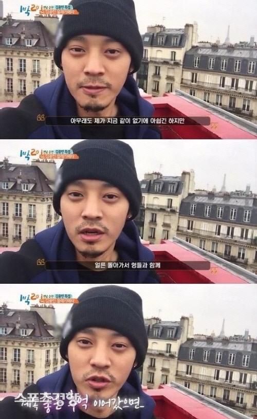 정준영에게 복귀의 물코를 터 준 '1박 2일'은 방송과 제작 중단이라는 초유의 사태를 맞았다. KBS2 방송 화면 캡처