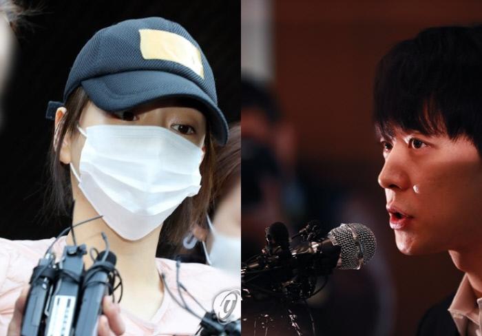 황하나(왼쪽)과 박유천. 연합뉴스, 이선명 기자