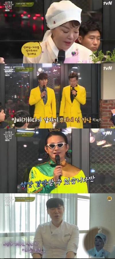 '수미네 반찬' 김수미, 스승의 날 특집 방송 | 인스티즈