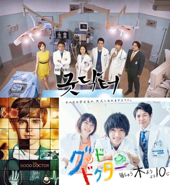 일본, 미국에서 성공적인 리메이크작으로 손꼽히는 KBS2 '굿닥터'