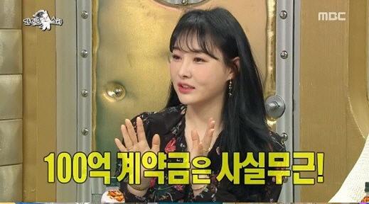 역사 강사 이다지가 100억 계약금에 대해 해명했다. MBC '라디오스타' 방송 화면 캡처