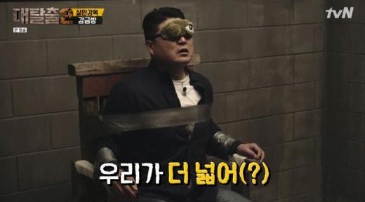 tvN '대탈출2' 방송 화면 캡처