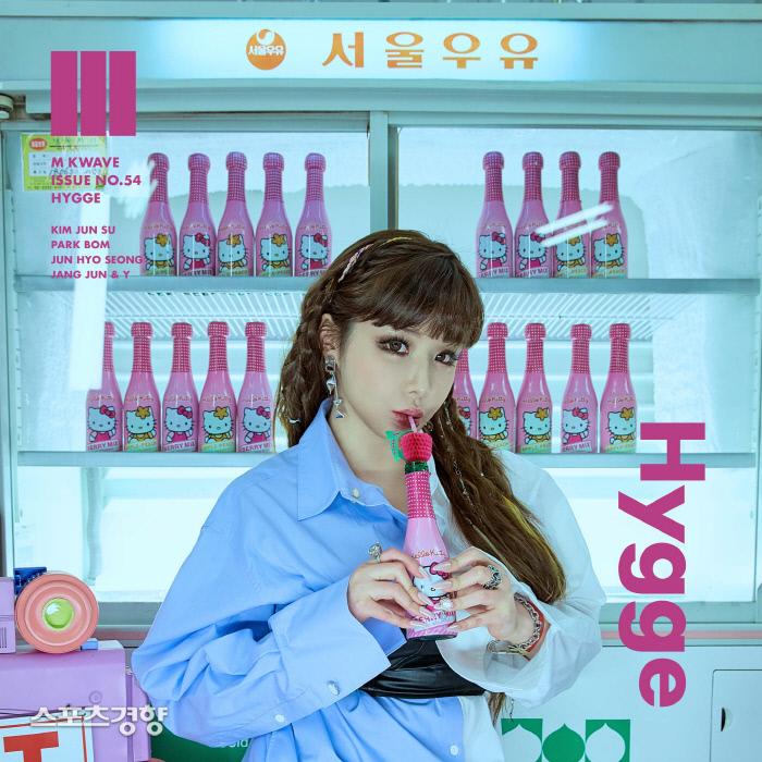 가수 박봄 패션 화보. 사진 MXI KWAVE