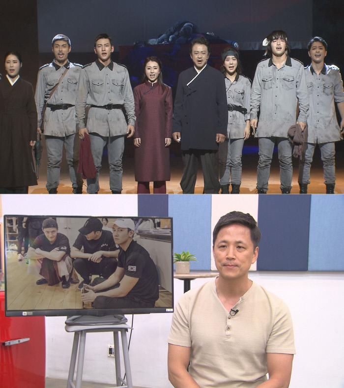 뮤지컬 <신흥무관학교> 초호화 캐스팅. 사진 | SBS <본격연예 한밤>