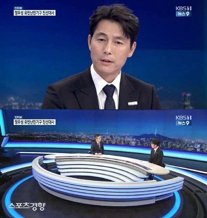 정우성이 난민에 대한 소신 발언을 이어갔다. KBS 방송 화면 캡처