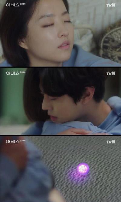 '어비스' 안효섭, 박보영 살리고 소멸