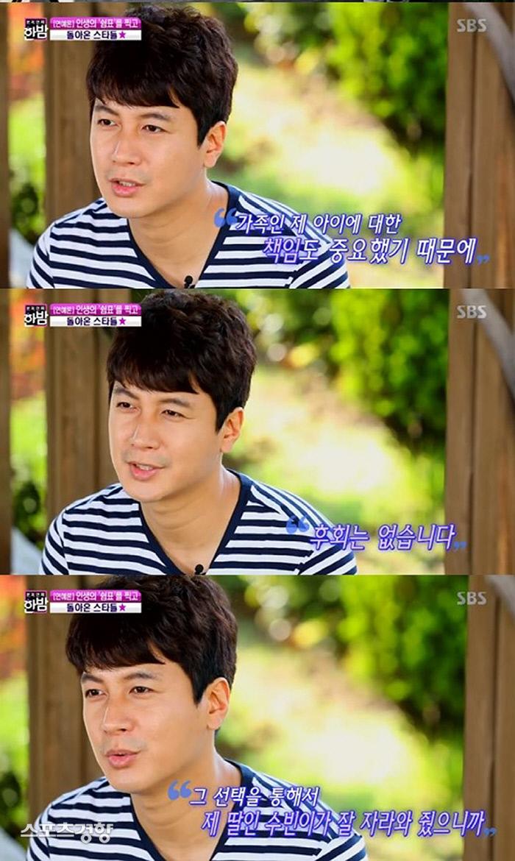 김승현이 '한밤'에 출연해 15년 전 미혼부 고백에 대한 심경을 털어놨다. SBS 방송 화면 캡처