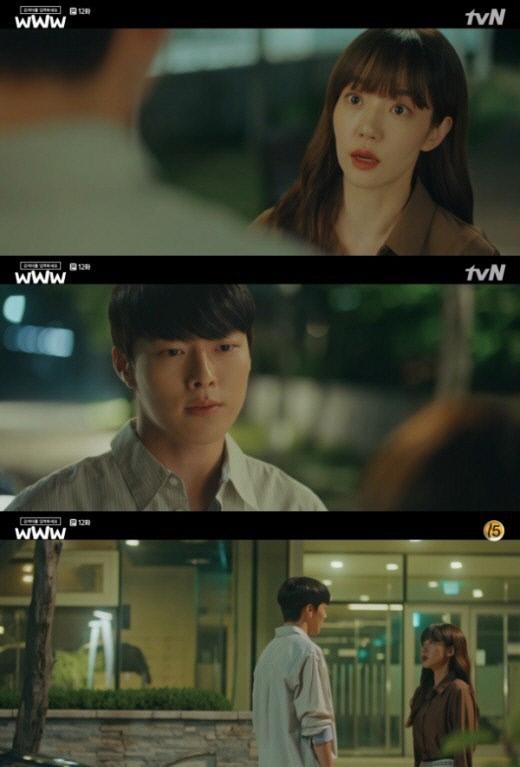 tvN '검블유'
