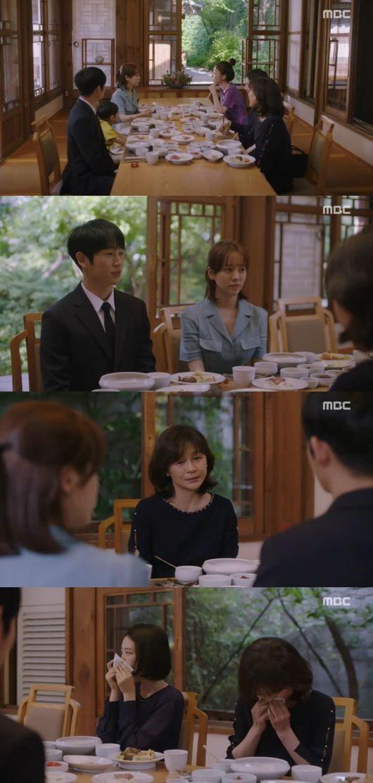 MBC '봄밤'