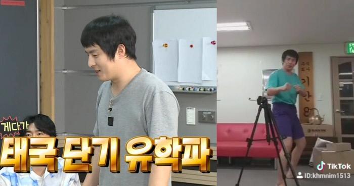 MBC '나 혼자 산다', 기안84 인스타그램