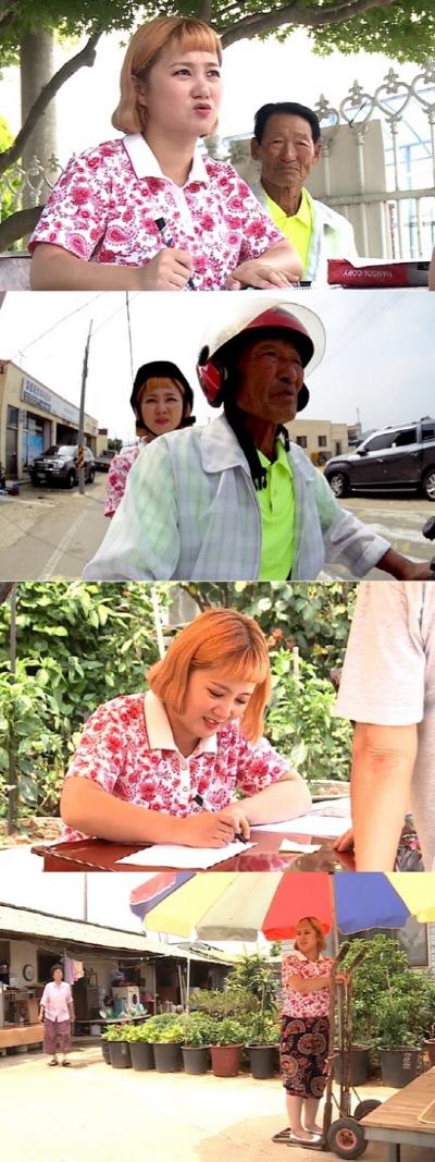 '나 혼자 산다' 박나래, 힐링하러 목포에 갔다가 '출장 사인회' 행사 | 인스티즈