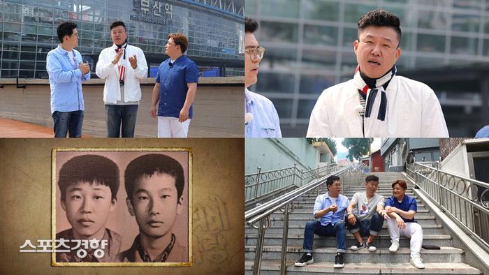 개그맨 홍록기 KBS1 'TV는 사랑을 싣고' 출연 장면. 사진 KBS