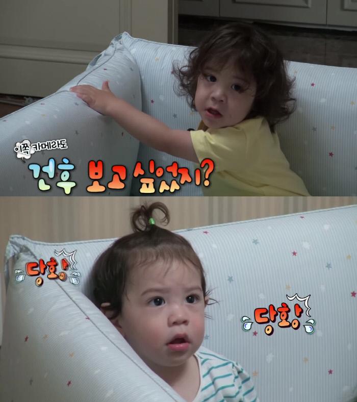 KBS '슈퍼맨이 돌아왔다' 채널