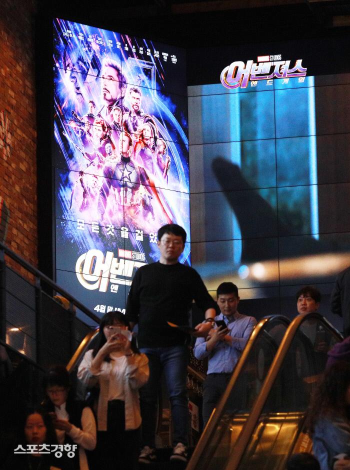 영화 '어벤져스: 엔드게임' 상영이 끝난 뒤 시민들이 상영관을 나서고 있다. 연합뉴스