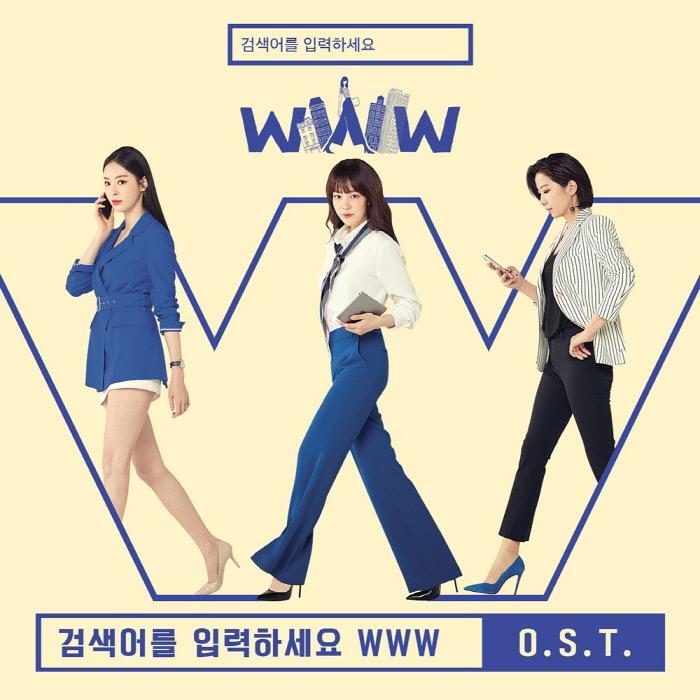 26일(금) 정오 OST 음원 합본을 발매하고, 최종 OST 합본 음반도 출시되는 <검블유> OST 합본 음반. 사진   CJ ENM