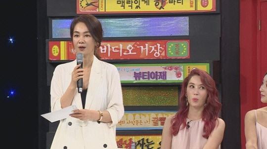 MBC에브리원 '비디오스타'