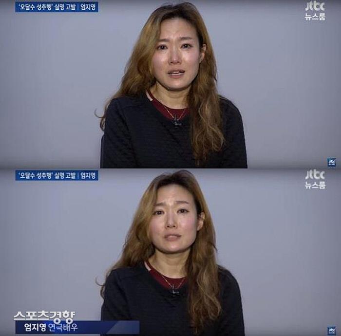 자신의 이름과 실명을 공개하고 오달수에게 성추행을 당했다고 주장한 엄지영. JTBC 방송 화면 캡처