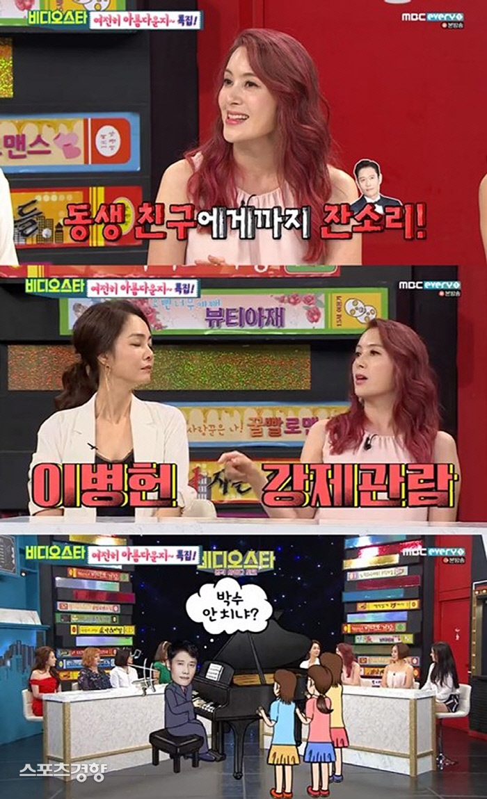 이지안이 친오빠 이병헌과 관련한 일화를 소개해 눈길을 끌었다. MBC에브리원 방송 화면 캡처
